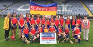 Girls Camogie 300x151 - Sport
