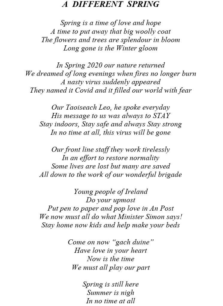 Poem1 KC 745x1024 - Gallery of Work Created
